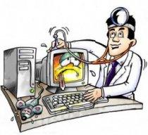 Tukang Komputer